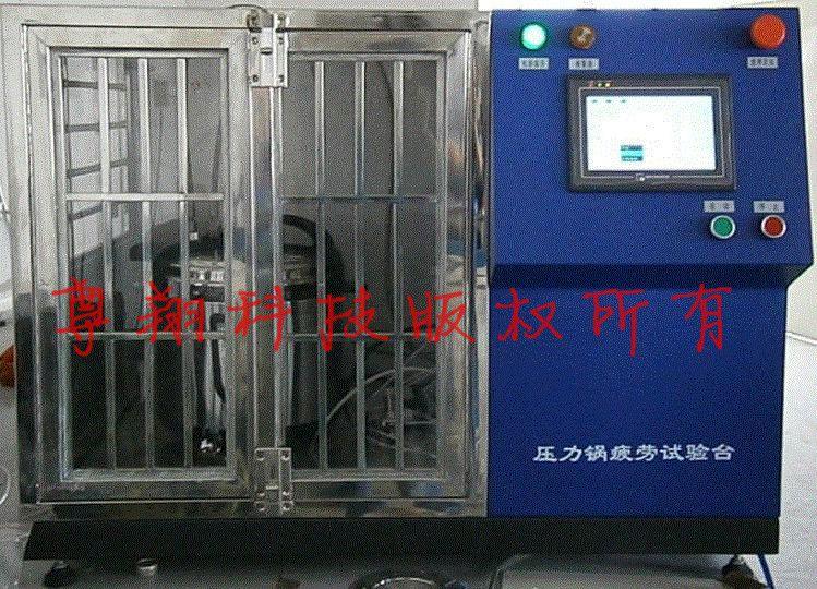 电压力锅测试试验台
