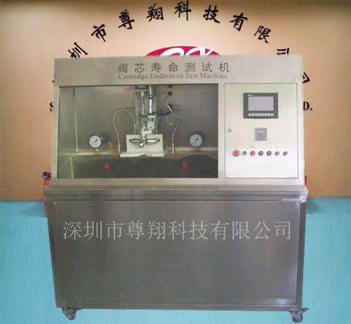 阀芯寿命测试机