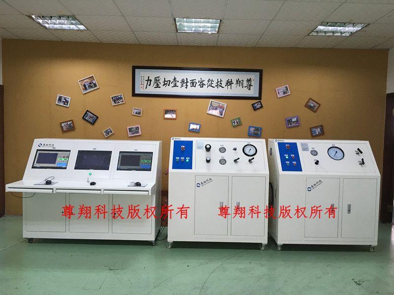 灭火器及其配套产品气压、水压测试系统试验机